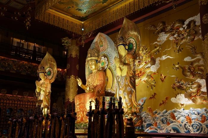 Maitreya Trinity: