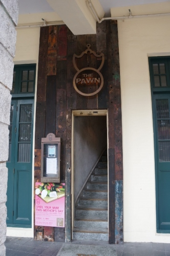 The Pawn Restaurant