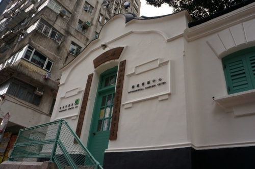 Oldest Post Office in Hong Kong