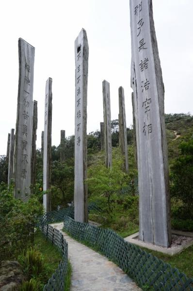 Lantau (115)